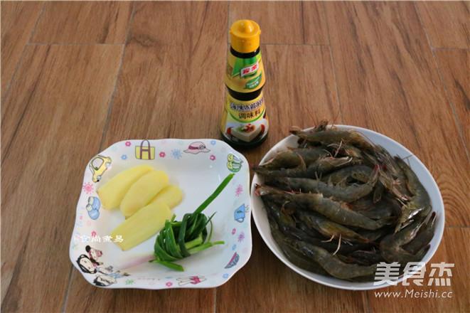 白灼虾的做法大全