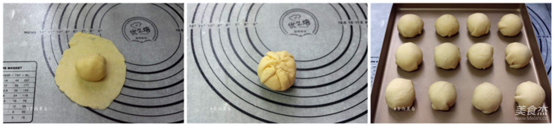 麻糬绿豆酥的简单做法
