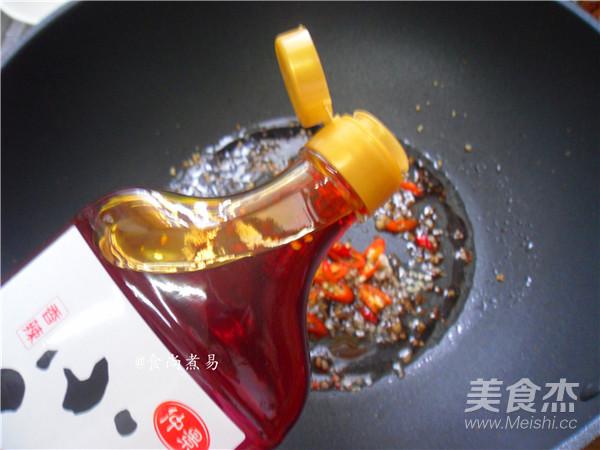 凉拌茄子怎么做