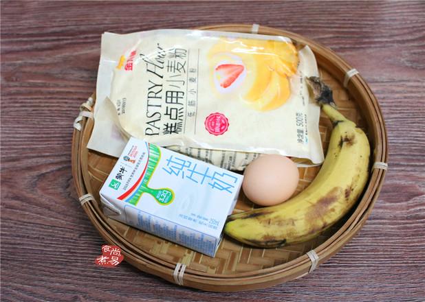 香蕉牛奶铜锣烧的做法大全