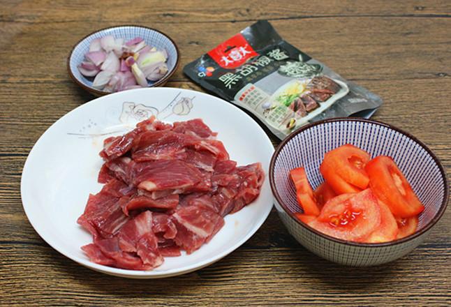番茄黑椒炒牛肉的做法大全