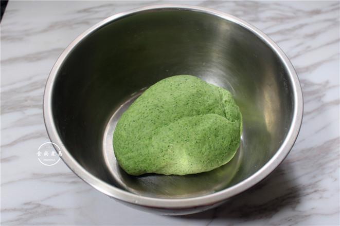 菠菜糖馅包怎么吃