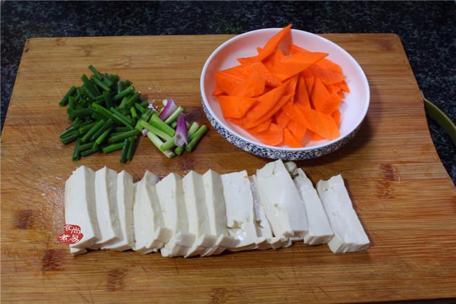 胡萝卜煎焖豆腐的做法图解