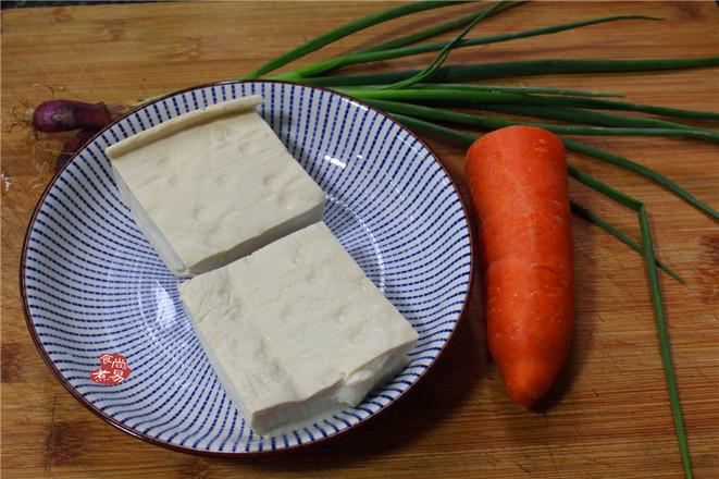 胡萝卜煎焖豆腐的做法大全