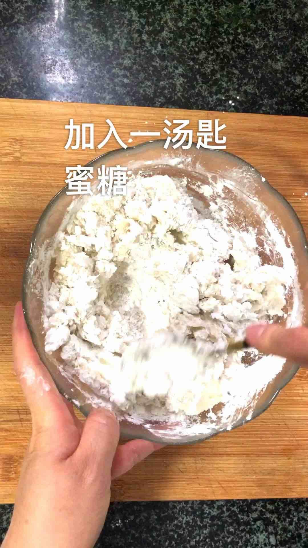 蜜汁山药饼的简单做法
