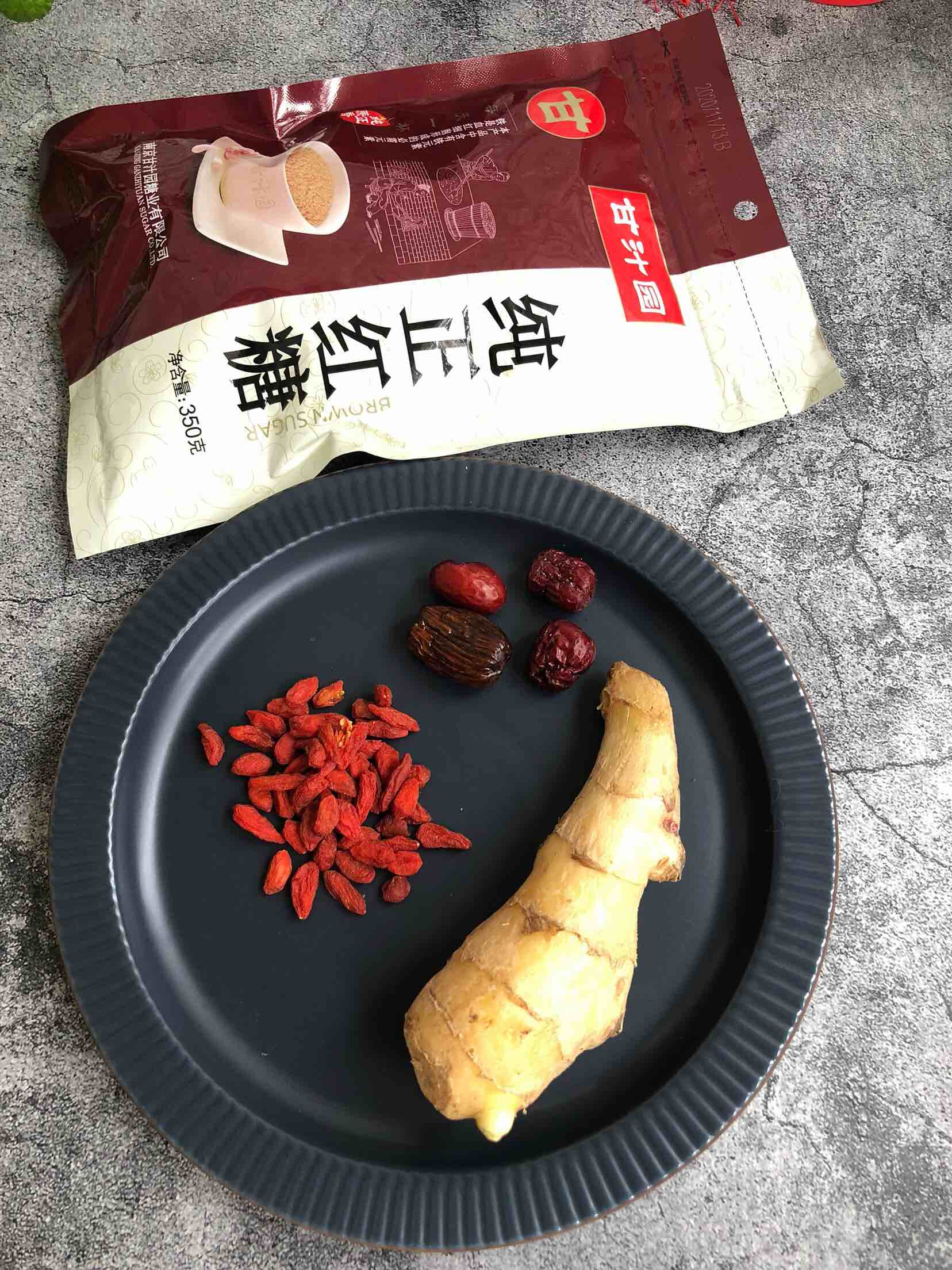 红糖生姜红枣枸杞茶的做法大全