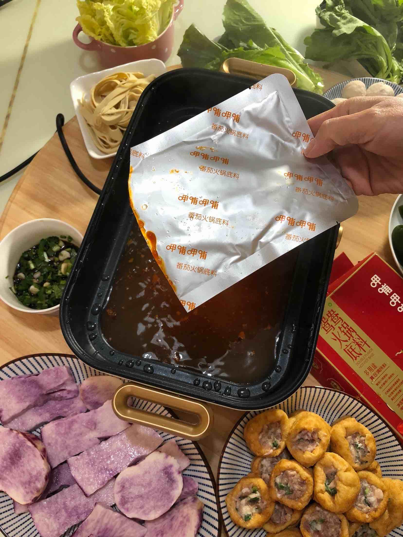 热气腾腾的番茄酸汤杂菜火锅的做法图解