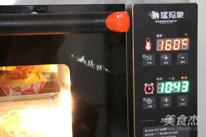 一次性发酵香葱芝士面包的步骤