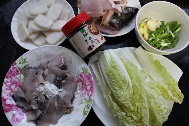 水煮鱼的做法图解