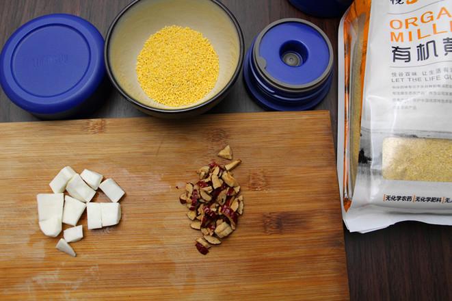 红枣山药小米粥的简单做法