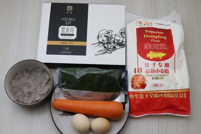 虾仁四喜饺子的家常做法