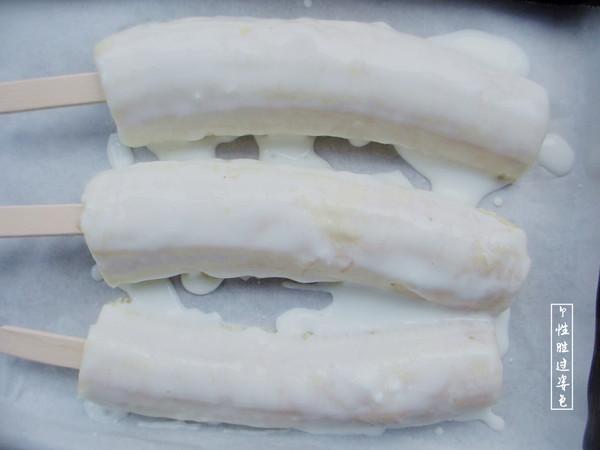 酸奶香蕉冰棍的家常做法