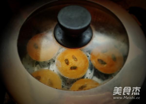 南瓜小蒸糕怎么煮