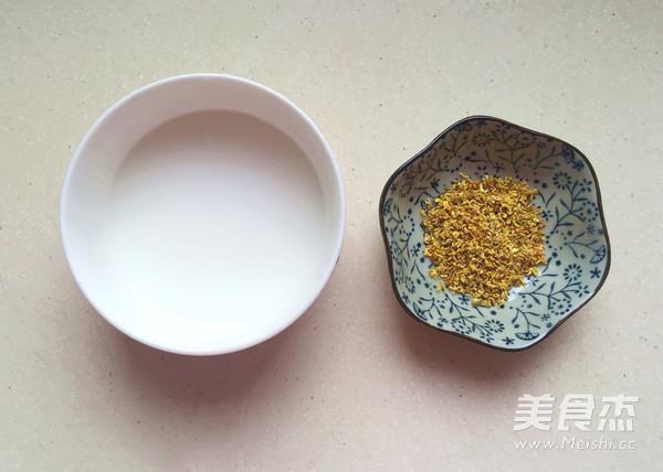 桂花赤豆小元宵怎么煮