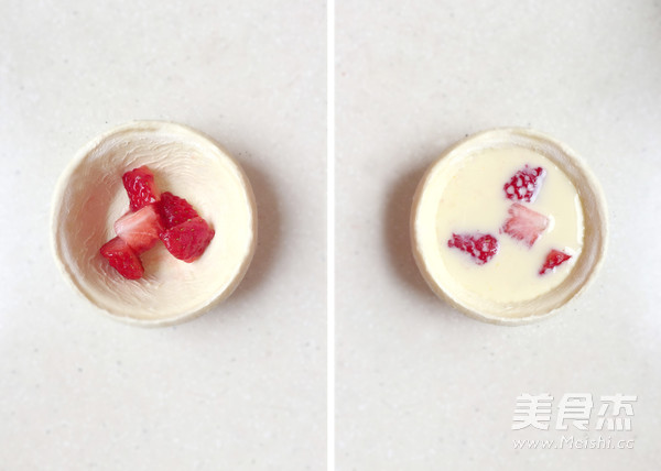 草莓蛋挞怎么煮