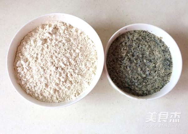 黑豆渣全麦小馒头的做法大全