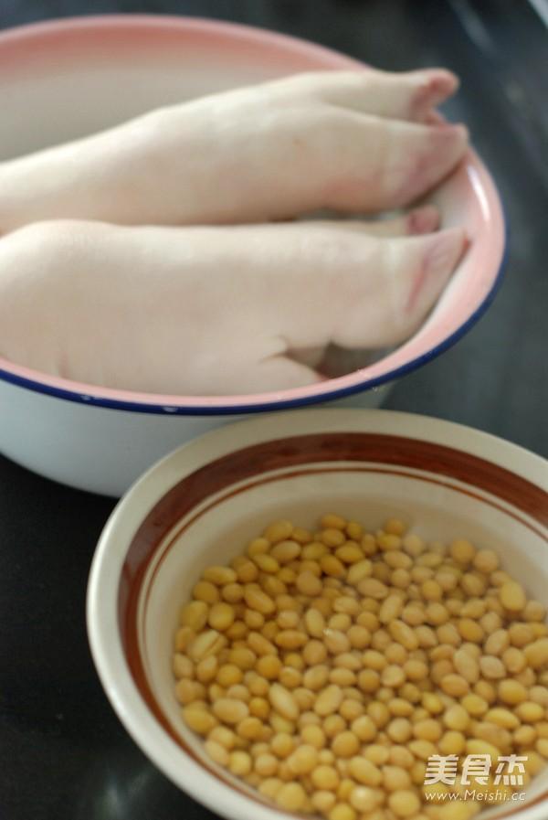 黄豆炖猪蹄的做法大全
