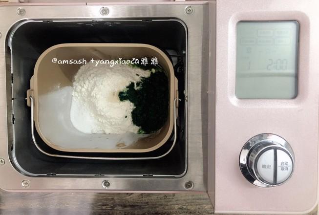 菠菜柳叶包子的家常做法