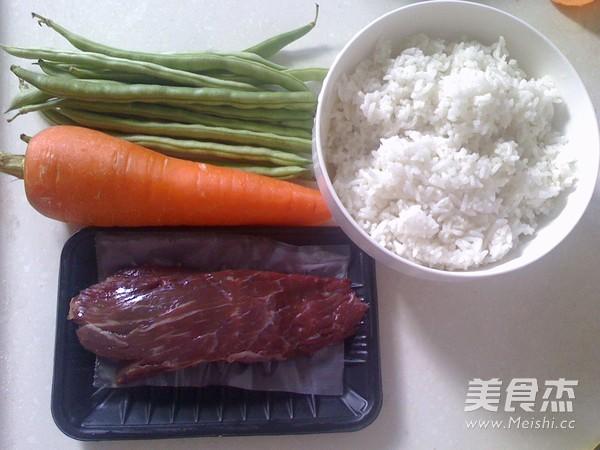牛肉粒炒饭的做法大全