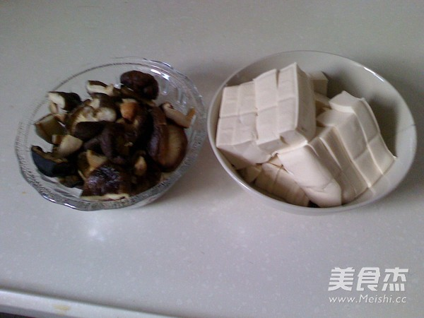 香菇烧豆腐的做法图解