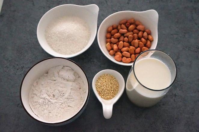 中式糯米糍的做法大全