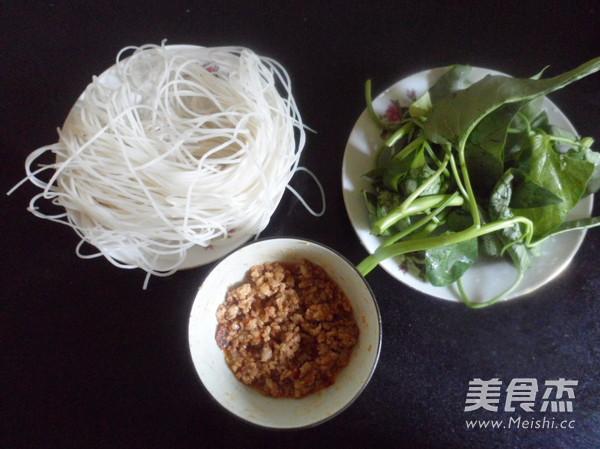 杂酱米线的做法图解