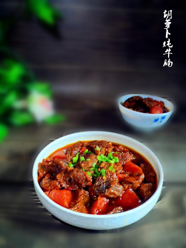 胡萝卜炖牛腩怎样炒