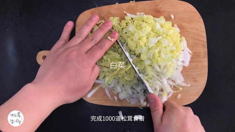 松茸蒸肉饼 牛佤松茸食谱的步骤