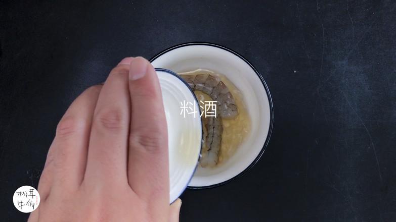 松茸虾油海鲜粥 牛佤松茸食谱的步骤