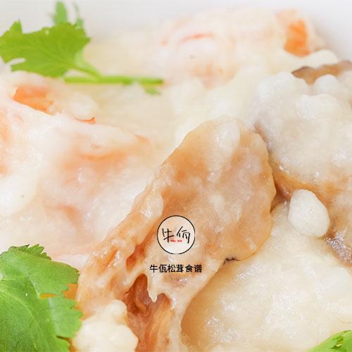 松茸虾油海鲜粥 牛佤松茸食谱成品图