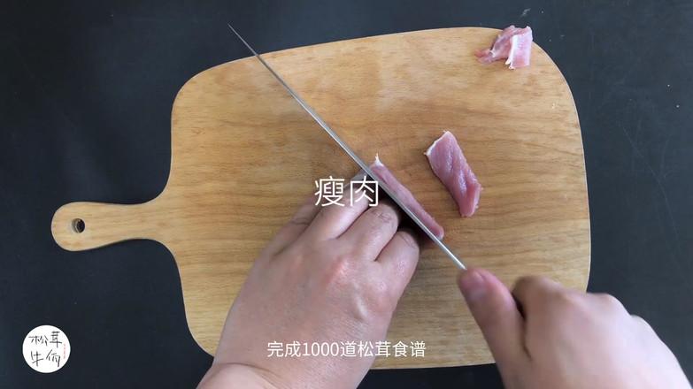 松茸瘦肉汤 牛佤松茸食谱的步骤