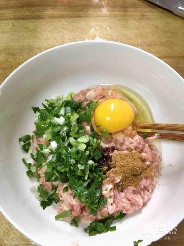 芹菜大肉饺子怎么吃