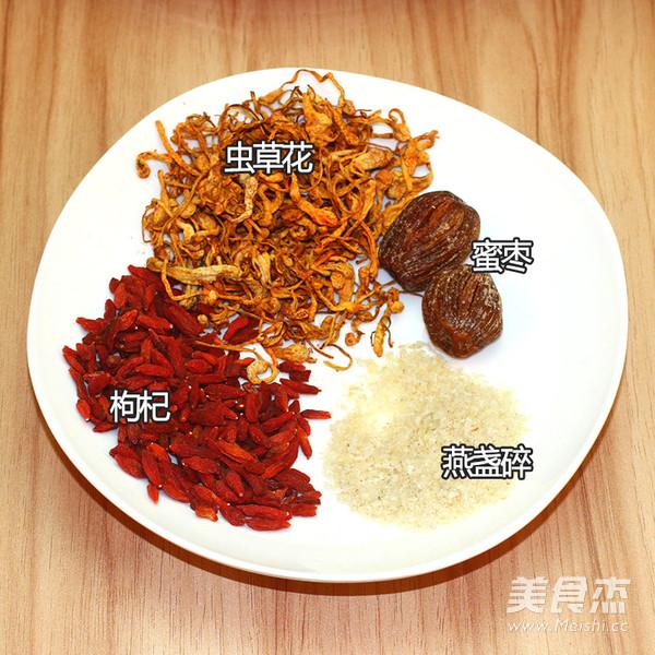 广东老火名贵汤包-燕窝枸杞养阴汤的做法大全