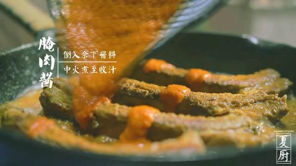 韩国街头美食怎么炒