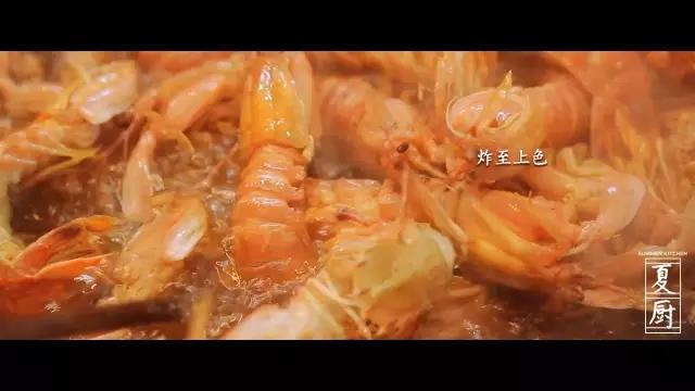 椒盐皮皮虾的做法图解