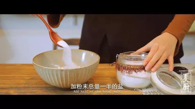 椒盐皮皮虾怎么煮