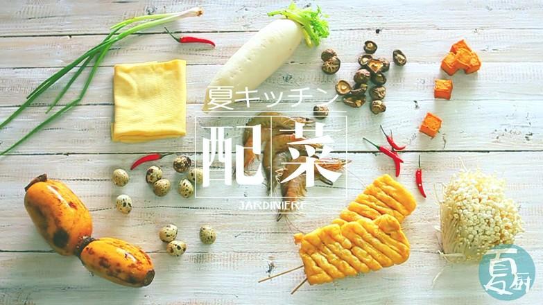 串串香怎么吃
