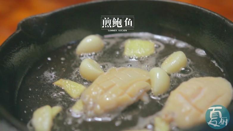 鲍鱼粥的家常做法