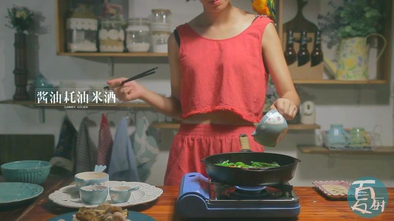 鲍鱼粥怎么煮