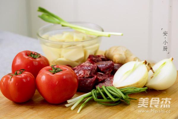 番茄土豆炖牛腩的做法大全