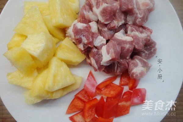 酸酸甜甜的菠萝咕噜肉的做法大全