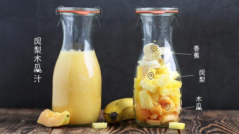 每天一杯蔬果汁,健康美丽喝出来怎么做