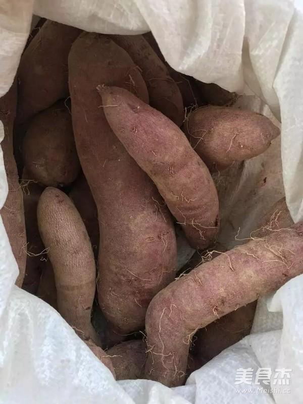 暖心暖胃的紫薯米糊的做法大全