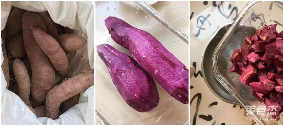 暖心暖胃的紫薯米糊的做法图解