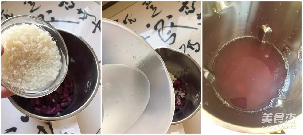 暖心暖胃的紫薯米糊的家常做法
