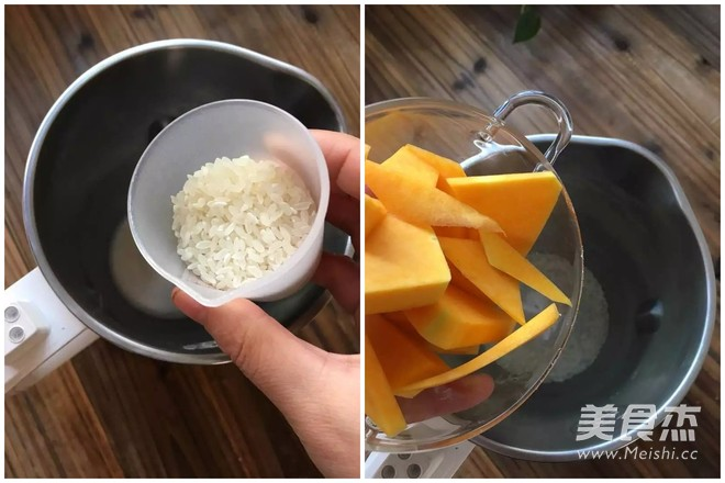南瓜米糊补中益气饮品的做法图解