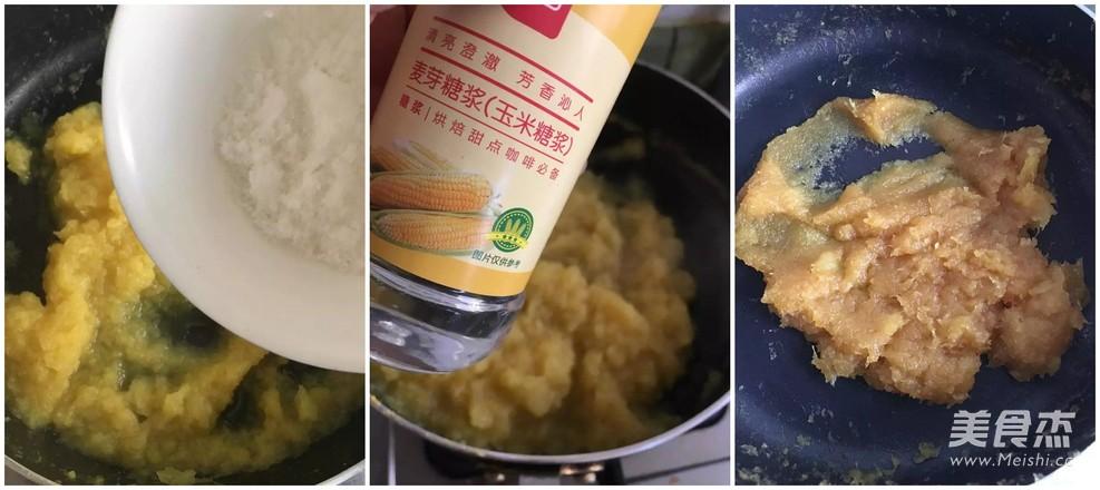 菠萝餐包:内附菠萝馅制作小窍门的简单做法