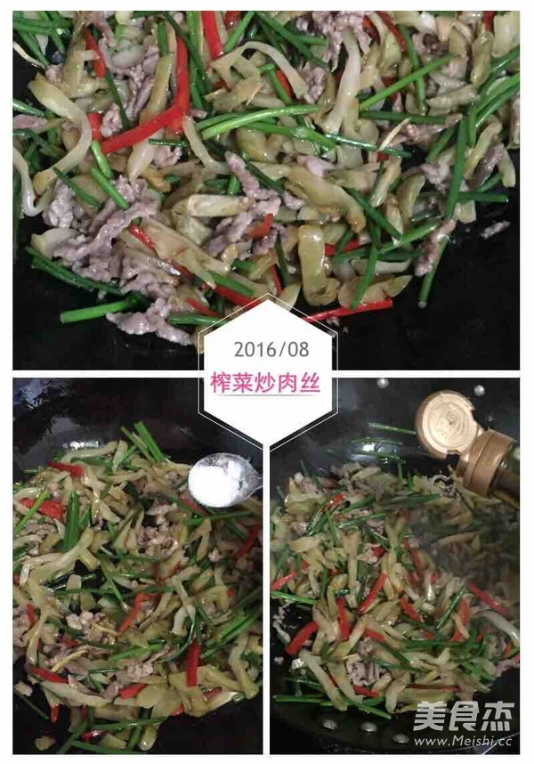 榨菜炒肉丝怎么吃