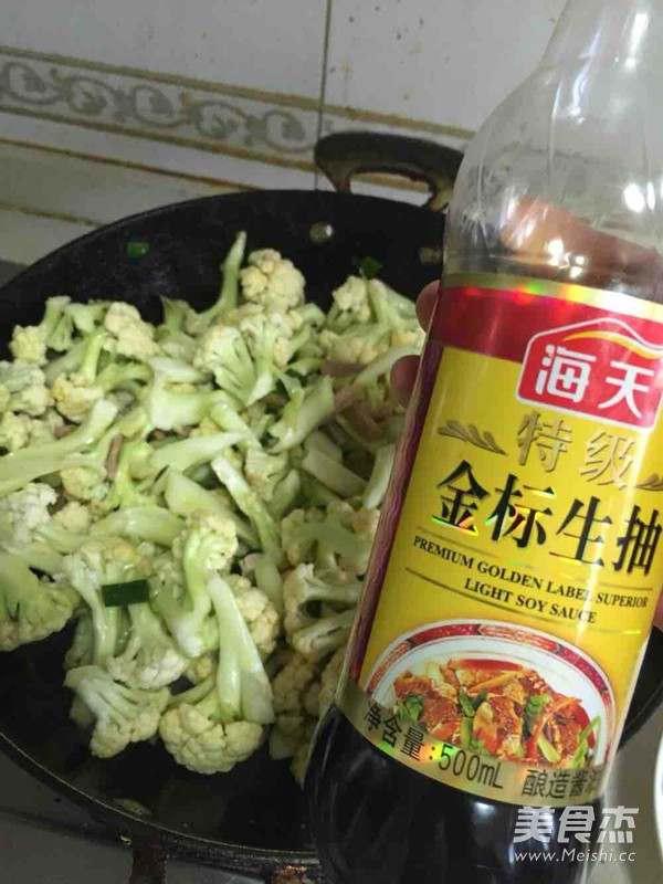 炒菜花的家常做法