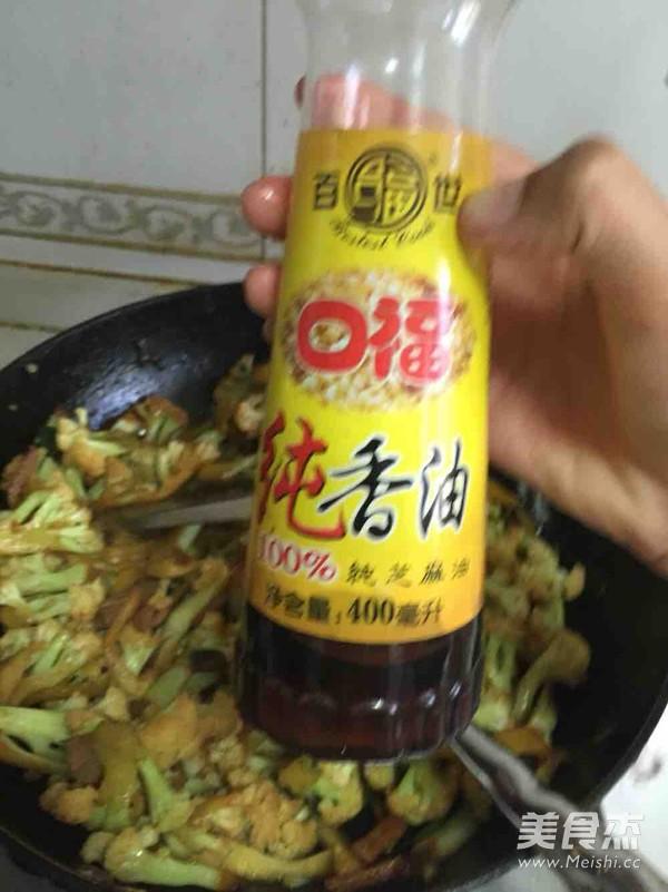 炒菜花怎么煮